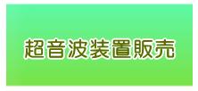 http://www.c-support.info/dogecho/echo/